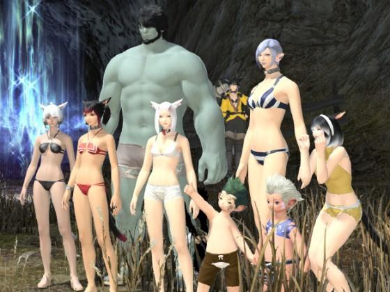 Bikini-Ausflug